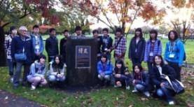 Sister City Seeks Host Families for Japanese Delegation's Visit .